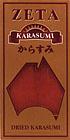 karasumi1